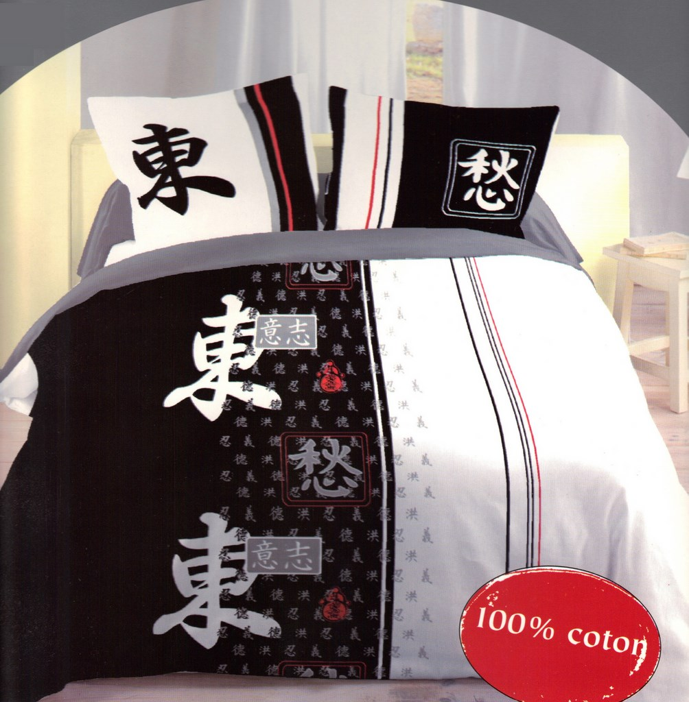 parures de draps chinois noir blanc. Black Bedroom Furniture Sets. Home Design Ideas